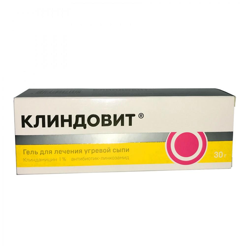 Клиндовит гель 30 гр